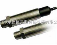 自来水管道压力传感器/变送器|管道液压变送器