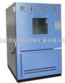外壳防护IP防尘(耐尘)试验箱