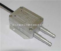 火车空调风压传感器|负压式差压传感器|烟囱高温微压力传感器