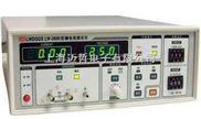 LW-2686电解电容漏电流测试仪LW2686