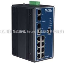 8+2G光电组合Combo端口网管型冗余千兆以太网交换机