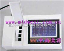 食品二氧化硫快速检测仪 型号:CN10/LU503库号:M37163