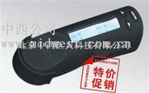 便携式色差计/便携式色差仪/便携式色度仪/色彩分析仪/色彩比对仪 型号:CN61M/HPG-2132