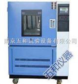 GB/T 4942.1-2001砂尘试验箱