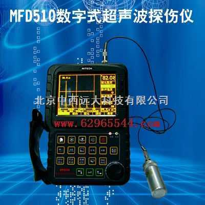 数字式超声波探伤仪 型号:SJ93/MFD510