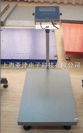 EX系列防爆地秤-湖南500kg防爆秤 永州500kg防爆电子秤
