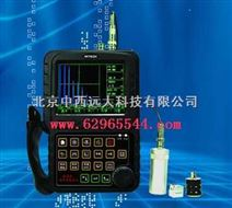 数字式超声波探伤仪 型号:SJ93/MFD350