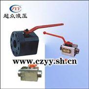CJZQ系列-液压球阀