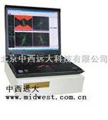 在线涡流探伤仪(金属棒线) 型号:CN61M/35++