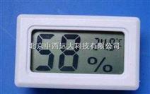嵌入式温湿度计/温湿度计/数显温湿度计/电子温湿度计 型号:T9X-TL8015