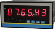 智能电压小时计