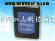 辐射类/放射性检测仪/多功能射线检测仪/辐射检测仪 型号:XI20RDs-9/SDM2000U 现货