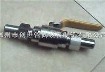 Q21F外螺纹球阀 Q21F焊接球阀