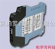 热电阻信号隔离器,PA-14