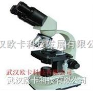双目显微镜/生物/学生 放大1600倍