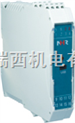 NHR-M41智能电压/电流变送器