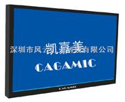 42寸液晶监视器 工业监控器 彩色监视器