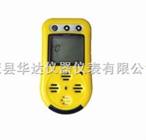 煤气检漏仪, 煤气泄露报警器