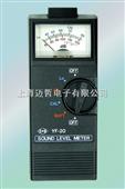 YF-20台湾泰玛斯TENMARS 指针式噪声计/声级计YF20