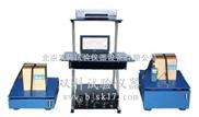 垂直LD-P-青岛振动测试仪器厂家价格|型号|标准