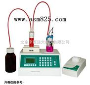 全自动电位滴定仪/中国 型号:BD81-ZDJ-2D