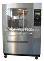 XL-500-青岛淋雨试验箱生产厂家价格|型号|标准