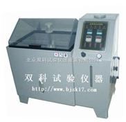 YWX-150-青岛盐水喷雾试验箱厂家价格|型号|标准