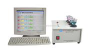GQ-3E-光体钢成分分析仪