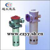 CXL系列自封式磁性吸油过滤器(新型)