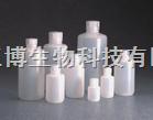 直身广口罐 250ml(PP) 进口