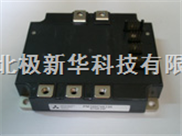 三菱IGBT模块-三菱可控硅模块-三菱整流桥模块