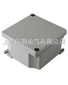 铸铝防水接线盒防水密封箱