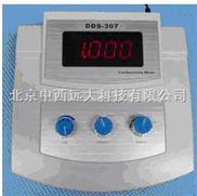 型号:XB89-DDS-307-台式电导率仪  现货库号:M317143