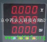 型号:QMZ-SVAH3-三相组合电力仪表/VAH  (现货)库号:M340046