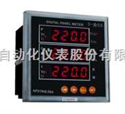 Z系列网络电力仪表