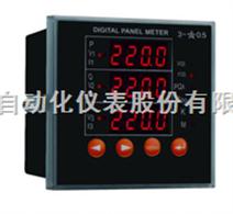 E系列多功能电力仪表