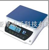 防爆电子秤-河南2kg防爆电子秤 郑州2kg防爆秤
