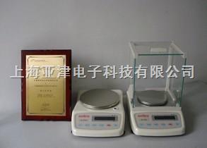 防爆电子天平-河南千分位电子天平 郑州防爆天平