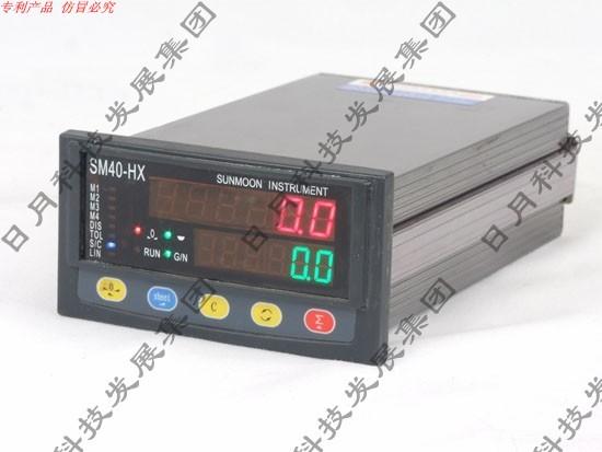 sm40-hx系列称重显示控制器