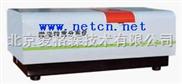型號:JX93-314030()()特-激光粒度儀/激光粒度分布儀(0.1μm~500μm)