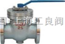 高压气动球阀-中国-上海工良阀门厂
