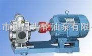 KCB-2850-不锈钢齿轮油泵_齿轮油泵_油泵