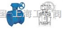 旋塞阀-中国-上海工良阀门厂