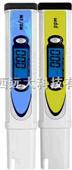 笔试电导率计(0.00-19.99ms/cm) 型号:XB89-CD-989(现货) 库号:M3