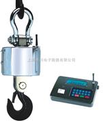 OCS-SZ -BC上海吊钩秤【10吨无线电子吊秤、带打印的吊钩秤】