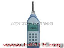 噪声类/声级计类/噪声频谱分析仪(不含打印机) 型号:JH8HS5671A  库号:M26379