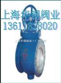 DYQ340H上装式球阀