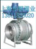 Q947F/H电动固定球阀