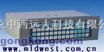 轻触式防水薄膜键盘/工业键盘 型号:ACS3050MK56 H1现货库号:M38958