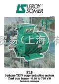 法国LEROY-SOMER电机生产厂商特价供应法国利莱-森玛电机